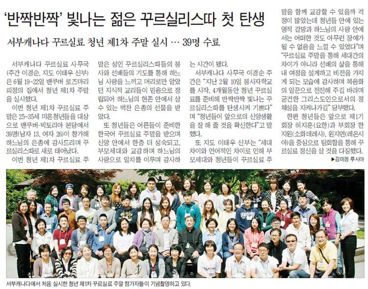 2014-07-20-1.jpg