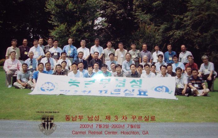 men-3rd.jpg