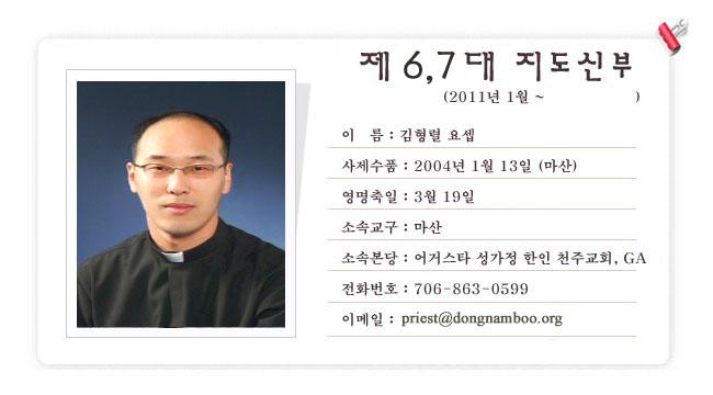 6th-priest.jpg